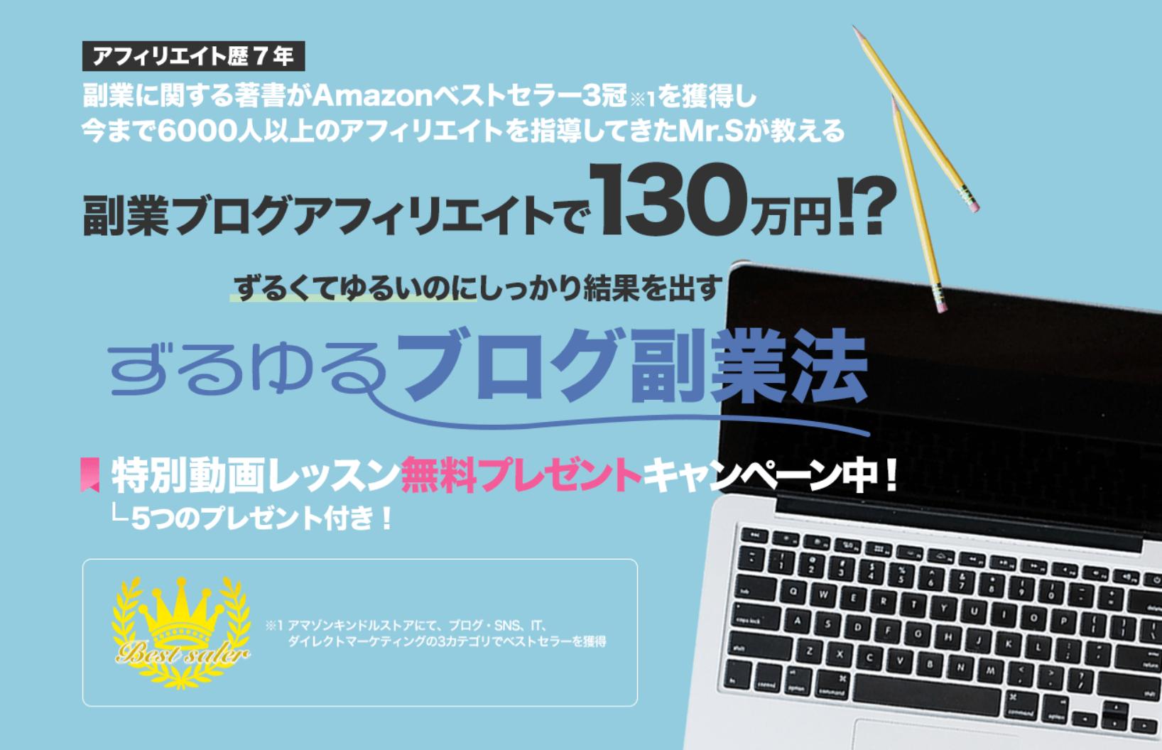 特別動画レッスン無料キャンペーン中!