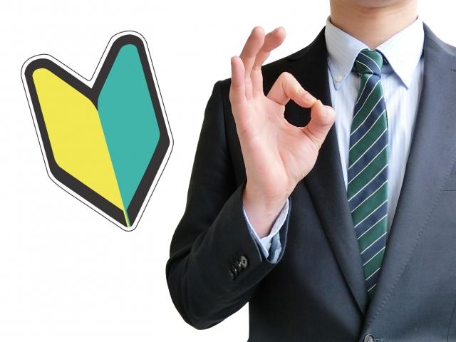 アフィリエイトブログで初心者が挫折せずに稼ぐ方法教えます